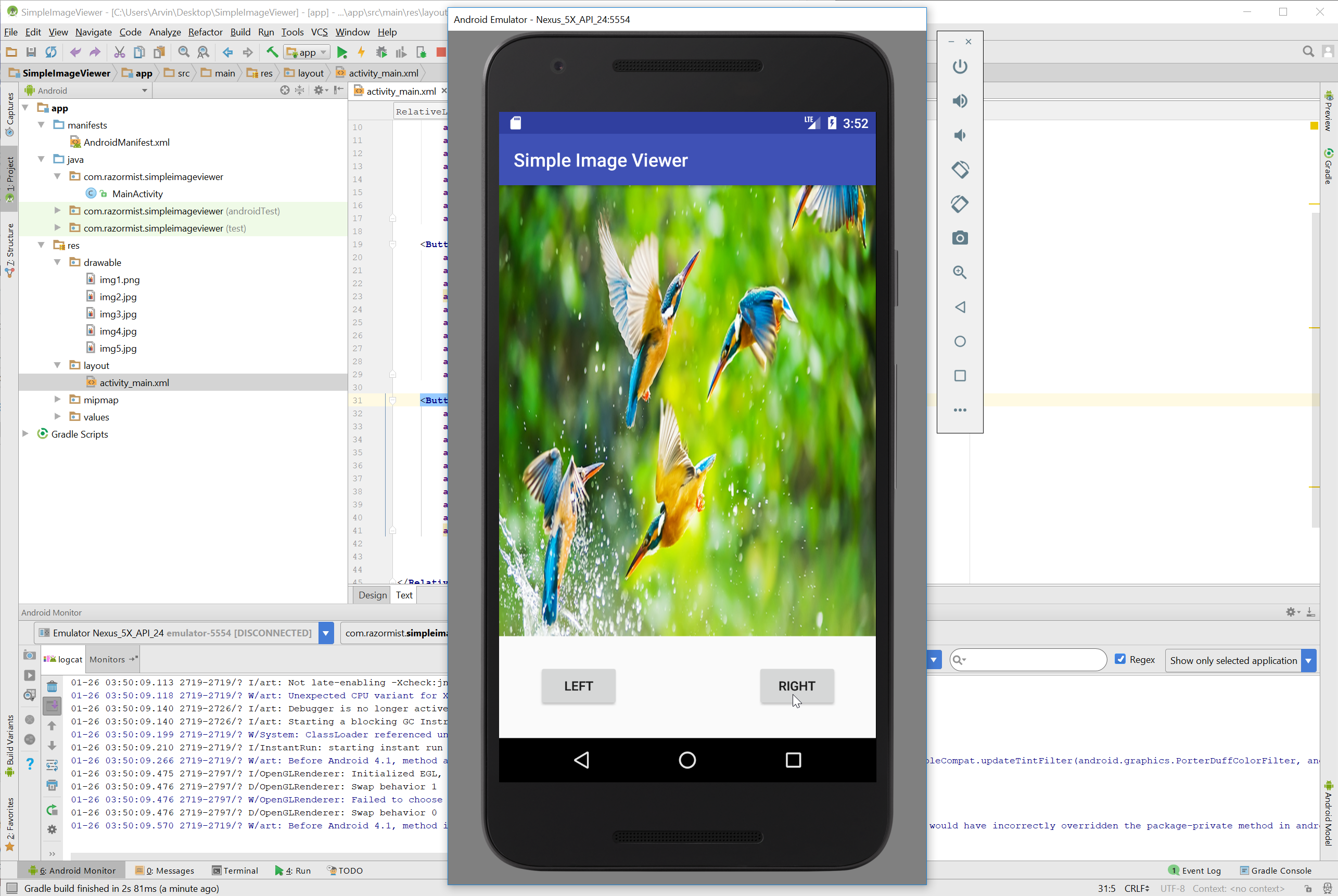 application of android os android simple image viewer free source code 22329