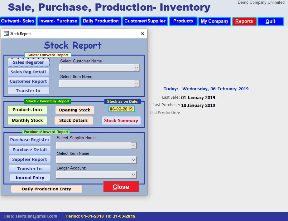 stock inward outward register software free download