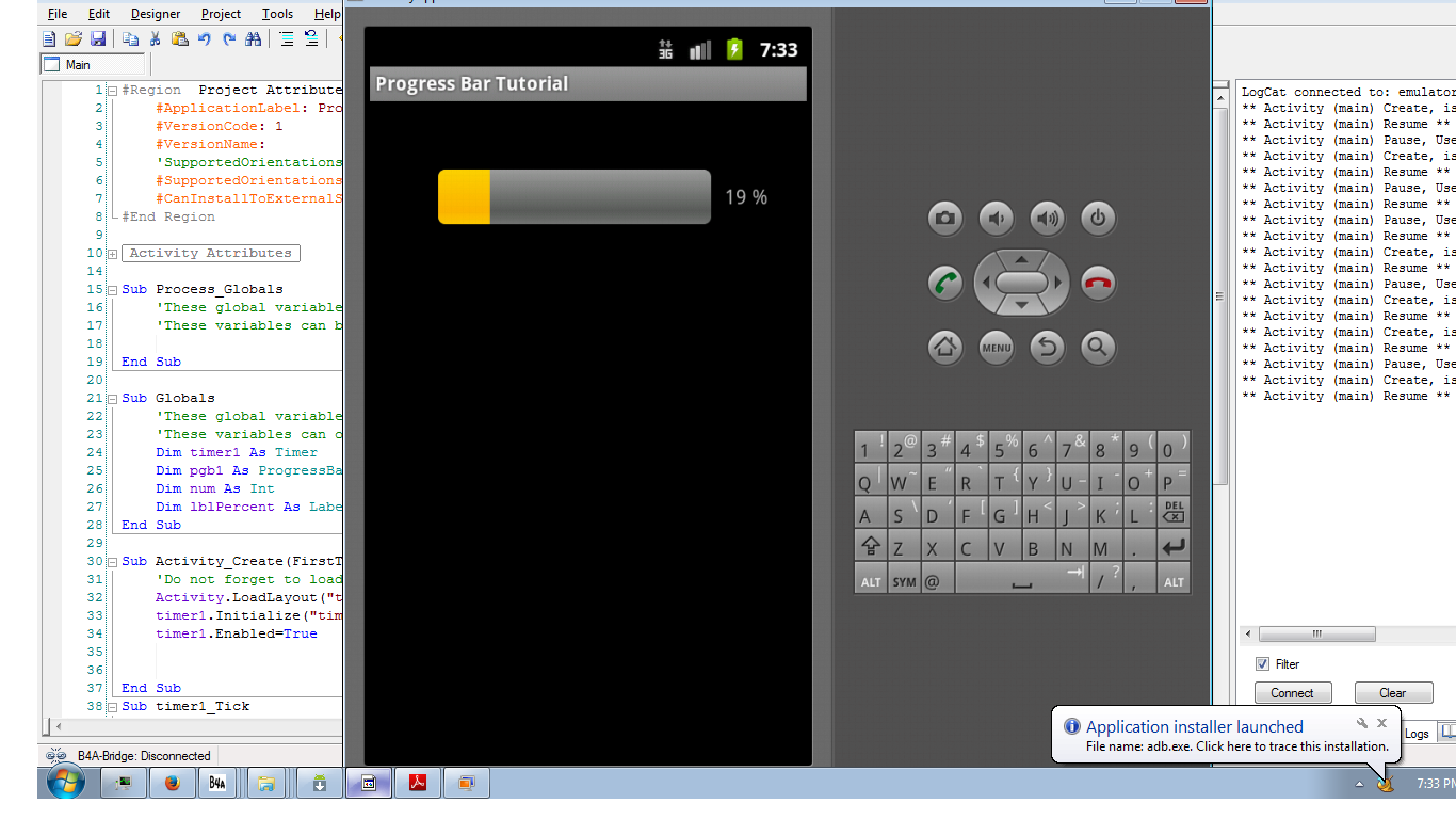 android manager example code visual basic